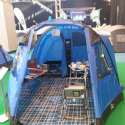 Royal Atlanta 4 Man Air Tent (Inc Carpet + Footprint)